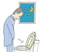 Những nguyên nhân nào dẫn đến tiểu ra mủ?