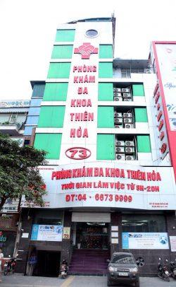 Phòng khám đa khoa Thiện Hòa uy tín tại Hà Nội