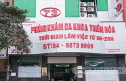 Phòng khám đa khoa Thiện Hòa Số 75 Trần Duy Hưng, Cầu Giấy, Hà Nội